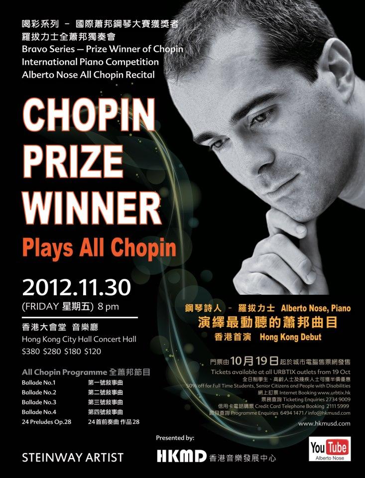 钢琴社团海报背景图
